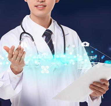 智能化远程医疗诊断解决方案