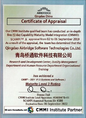 CMM三级认证